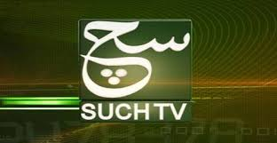 Such Tv Live Online