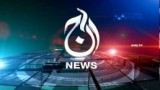 Aaj News TV Live Streaming – Watch Aaj News Online