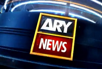 Watch free ARY News live online, ARY News Live streaming