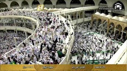 Makkah TV Live – live 2016 hajj