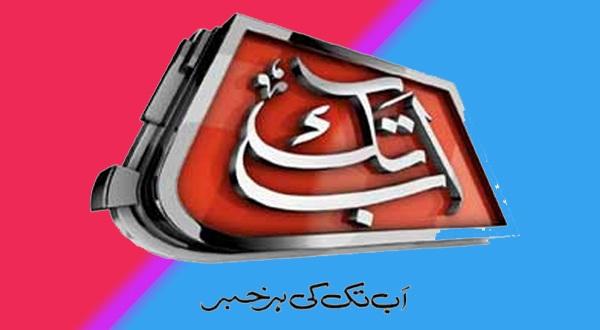 Abb Takk news TV live