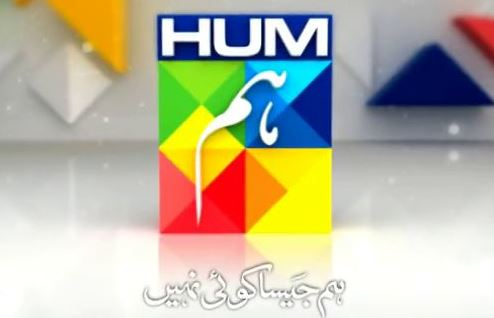 Watch Hum TV entertainment channel Live Online