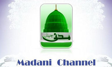 Madani Channel Live online