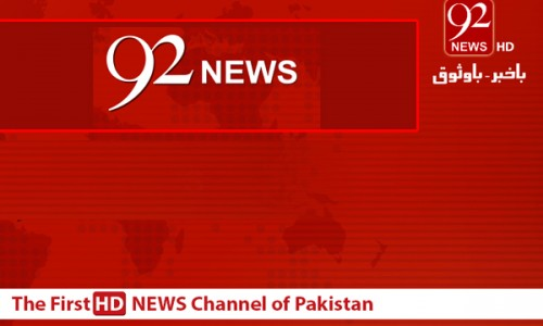92 news live online, along with Program guide and schedule