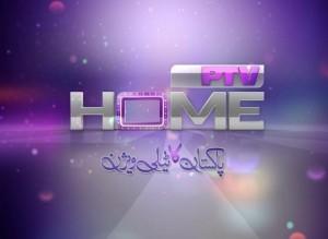 PTV Home Live Online