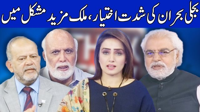 Think Tank With Syeda Ayesha Naaz – 04 January 19