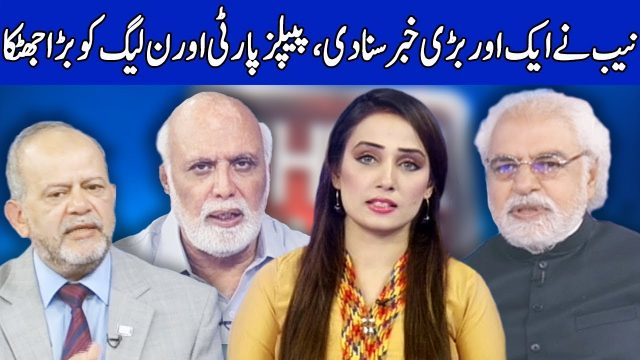 Think Tank With Syeda Ayesha Naaz – 05 January 19