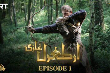 Ertugrul Ghazi Urdu | Episode 1